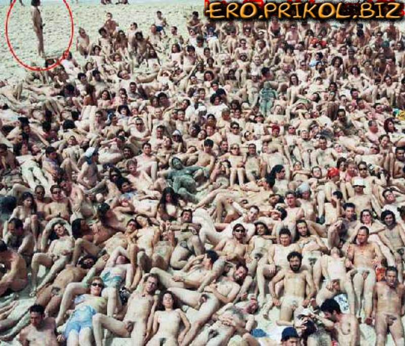 celebrity nude sex pic – Erotisch