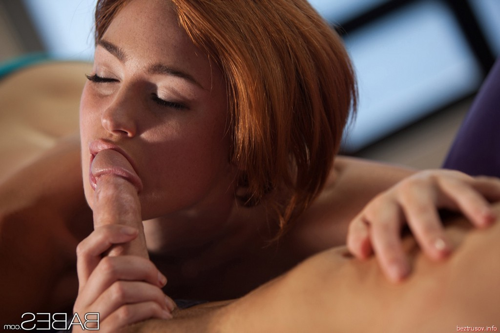 intercourse position sex – BDSM