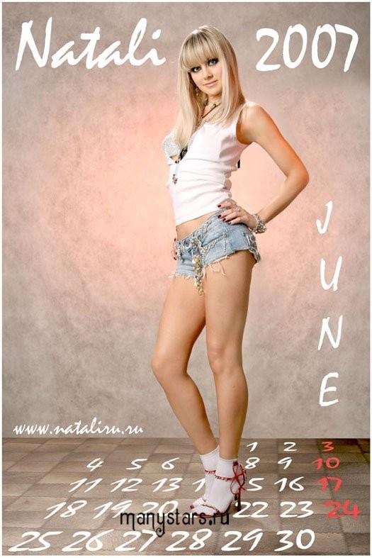 model coco rocha nude – Teen